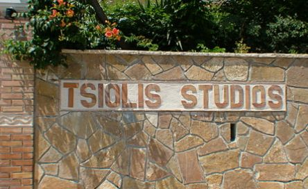 Tsiolis Studios - Luxury Suites (Block A)