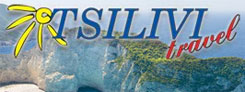 Tsilivi Travel Agency